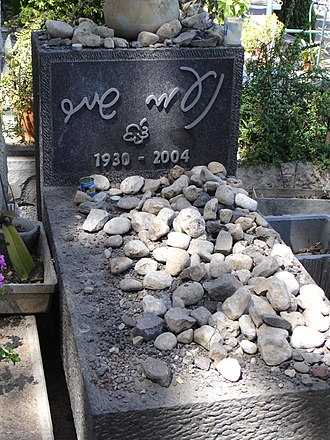 Naomi Shemer - The grave of Israeli songwriter Naomi Shemer on the shores of the Sea of Galilee (Kinneret). Visitors leave stones in keeping with an ancient Jewish custom.