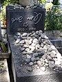 Naomi Shemer's grave.jpg