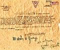 Naredba od komandantot na II korpus, 1944.jpg