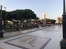 Nazca city square
