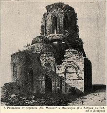 A black and white illustration of a medieval Orthodox church with the dome visible