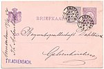 Netherlands 1884-11-14 2.5c uprated postal card Amsterdam-Gelsenkirchen G23.jpg