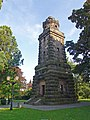 Neugersdorf Bismarckturm Mike Krüger 080817 1.JPG