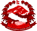 New Emblem of Nepal Red.png