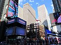 New York 2016-05 09.jpg