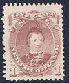 Newfoundland 1871 Sc32A.jpg
