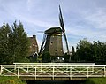 Nieuwe Veenmolen windmill, The Hague, Holland - cc 03.jpg