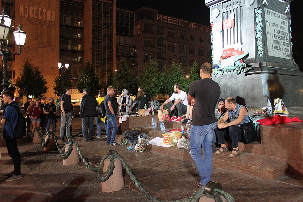 Night picket on Pushkin Square (2018-09-09) 35.jpg