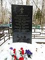 Nikolai Parfyonov Family grave 03.JPG