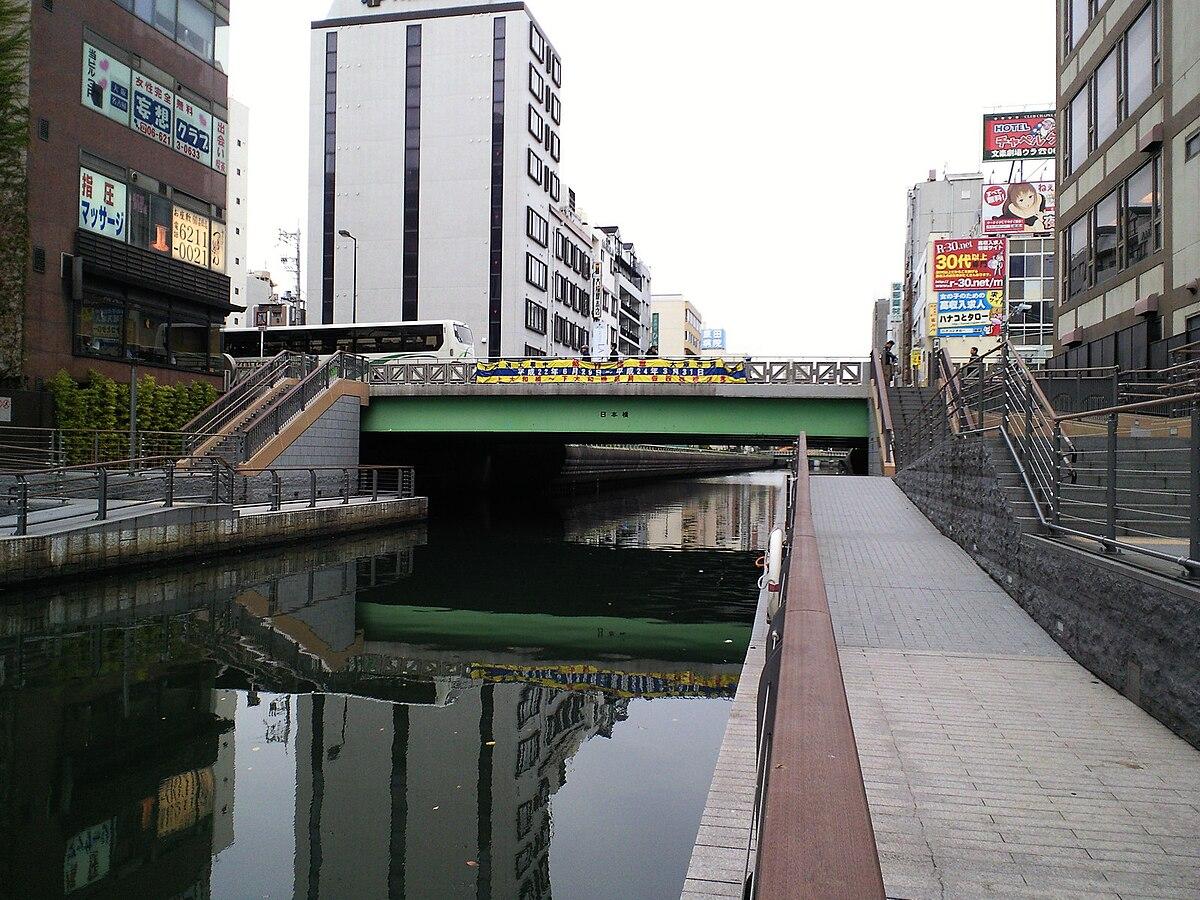 Nipponbashi, Osaka01.JPG