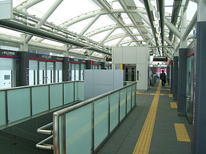 Nishi-Nippori Station - The Nippori-Toneri Liner platforms, April 2008