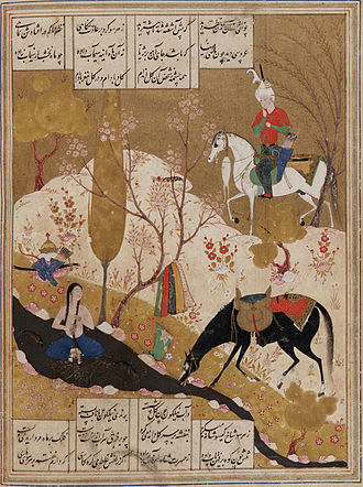 Khosrow and Shirin - Khosrow Parviz's first sight of Shirin, bathing in a pool, in a manuscript of Nezami's poem. This is a famous moment in Persian literature.