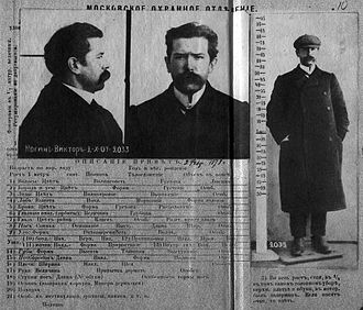 Viktor Nogin -  Nogin police card, 1907