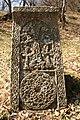 Nor Varagavank Monastery (82).jpg