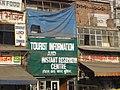 Not Tourist Information (50692618).jpg