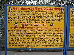 Gurdwara Dukh Nivaran Sahib Wikipedia