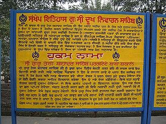 Gurdwara Dukh Nivaran Sahib - Notice board depicting History of Gurdwara