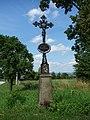 Nové Hodějovice - křížek.jpg