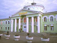 Novokuibyshevsk vokzal.JPG
