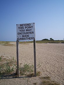 Gunnison Beach Sandy Hook