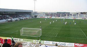 Nuevo Estadio de La Victoria - Image: Nuevo Estadio de la Victoria