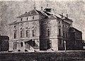 Nyíregyháza Városi színház - 1896.jpg