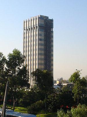 Mexican Institute of Petroleum - Image: OFICINAS CENTRALES DEL INSTITUTO DEL PETROLEO