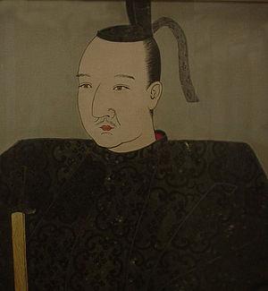 Oda Nobutada - Image: Oda Nobutada