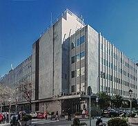 Oficinas centrales de El Corte Inglés (Madrid) 03.jpg