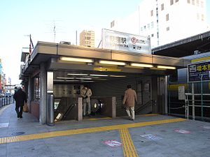 Ogikubo Station - The south entrance in February 2008