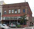 Old-Dominion-Mercantile.jpg