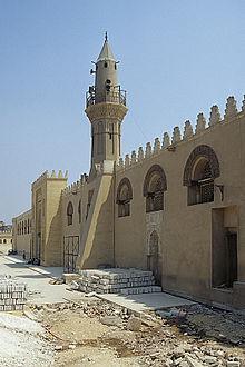Cairo Ne To Grand Island Ne