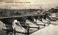 Old Borovsk by A.V.Muratova. Protva bridge.jpg