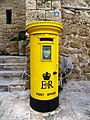 Old postbox North Cyprus Queen Elizabeth II.JPG