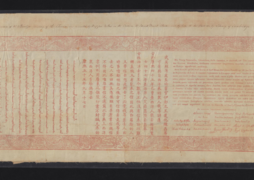 Open letter from Kangxi to Pope Clement XI.png