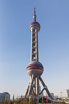 Oriental Pearl Tower Wikipedia