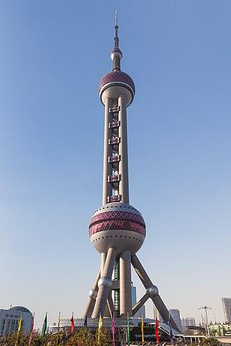 Oriental Pearl Tower - The Oriental Pearl Tower in December 2014