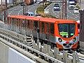 Osaka Metro 200 Series 201-20F.jpg