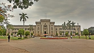 Osmania University College of Arts Osmania College of Arts and Social.jpg