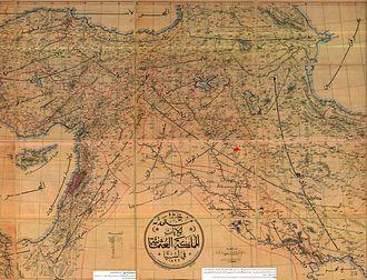 Beirut Vilayet - Image: Ottoman Asia (partial, 1893)