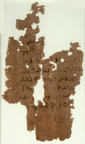 Farewell Discourse - Papyrus 108 (second or third century) containing John 17:23-24 from the end of the Farewell discourse