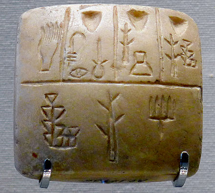 Tablet with pictographic pre-cuneiform writing; late 4th millennium BC; limestone; height: 4.5 cm, width: 4.3 cm, depth: 2.4 cm; Louvre P1150884 Louvre Uruk III tablette ecriture precuneiforme AO19936 rwk.jpg