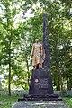 P1390762 !Супівка, Пам'ятник 50 воїнам-односельчанам.jpg