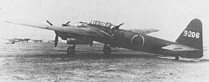 Yokosuka P1Y - P1Y1b, Yokosuka Kōkūtai Yo-206.