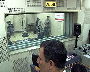 Radio Nepal - Radio Nepal
