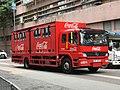 PS2170 Coca Cola 06-07-2019.jpg