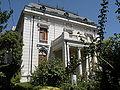 Palacio Astoreca.JPG