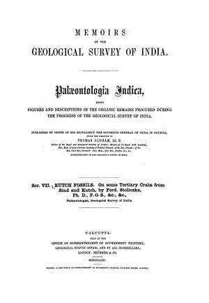 Ferdinand Stoliczka - Paleontologia Indica (1871)