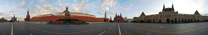 Panorama 360 Red Square.jpg