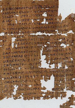 Textual variants in the New Testament - Image: Papyrus 1